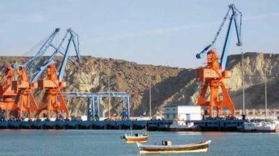 Gwadar Port projects: Pakistan China take key decision