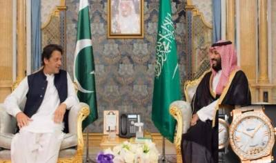 In a first in Pakistan's history, PM Imran Khan donates to national exchequer Rs 1.6 crore watch gifted by Saudi crown prince