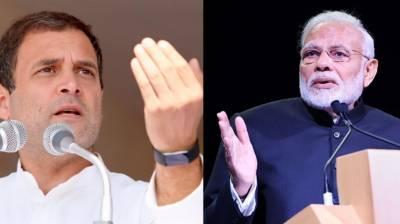 Indian PM Narendra Modi alleged of £3 billion corruption