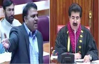 Information Minister Fawad Chaudhry gets a blow from Chairman Senate