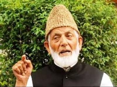 Judicial victimization of Kashmiris at peak: Gilani