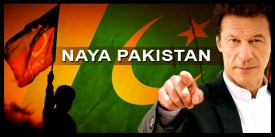 'Naya Pakistan Calling Portal' launched for expats' expertise in national development