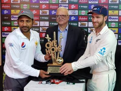 Pakistan Cricket Board comes under fire yet again over a new foolie