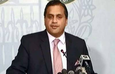 Pakistan Foreign Office responds back to Indian PM Modi statement against Pakistan