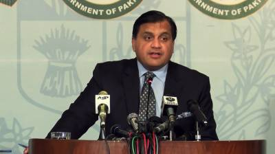 Pakistan foreign office weekly press brief