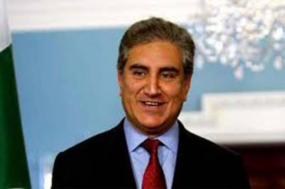 Pakistan responds over Saudi announcement on Jamal Khashoogi murder case
