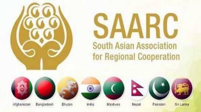 Pakistan to host SAARC CCI meeting in Islamabad
