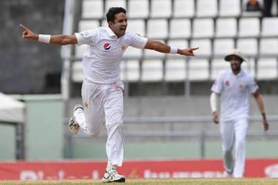 Pakistan unveils it's weapons against New Zealand Test Series