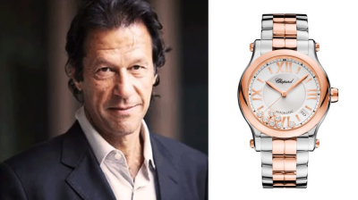 PM Imran Khan deposits in National Exchequer a Rs 1.65 crore Swiss watch gifted by Saudi Prince MBS