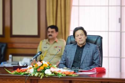 Sarmaya Pakistan Company: PM Imran Khan takes key decision over 193 state owned sick entities