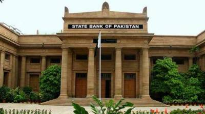 SBP advises people not to share personal information with fake callers
