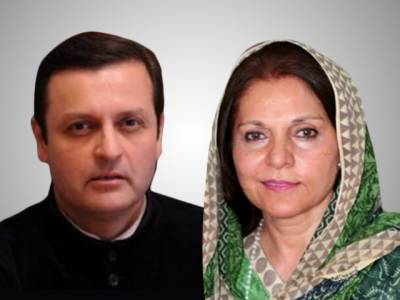 Senate bypolls: How many votes PTI and PML-N candidates secured in Punjab Assembly?
