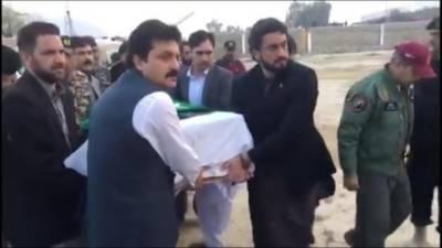 Afghanistan hands over martyred SP Dawar's body to Pakistani govt