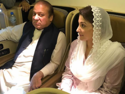 Sharif family new property discovered in Central London