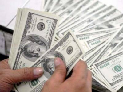 Imf Bailout Conditions Pakistani Rupee May Hit Rs 150 Against Us