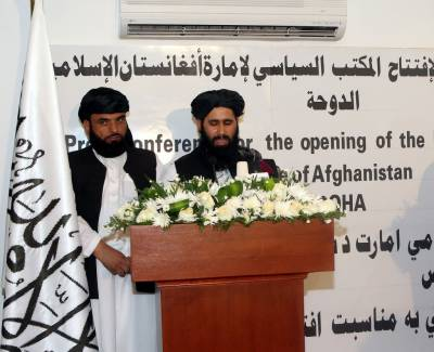 Afghan Taliban responds to media reports of reaching an agreement with US