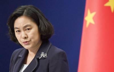China hits back hard against US