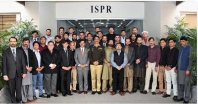 DG ISPR briefs media over Indian ceasefire violations