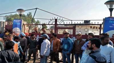 India: 3 killed in blast in Amritsar