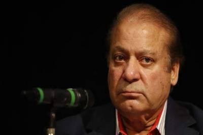 Nawaz Sharif given 24 hours deadline