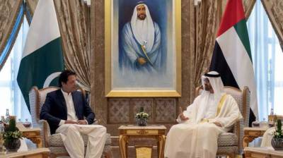 Pakistan, UAE agree to strengthen trade, economic ties