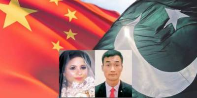 Pakistani woman from Sargodha marries Chinese man