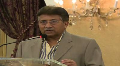 Pervaiz Musharraf treason case: New developments reported in IHC