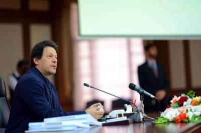 PM Imran Khan has an advice for America over failed Afghan war
