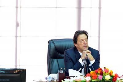 PM Imran Khan to pay hefty fine