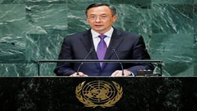 Russia, Turkey & Iran to hold Syria talks in Kazakhstan next week