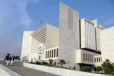 SC suspends ACE rules for case registration against senior officers