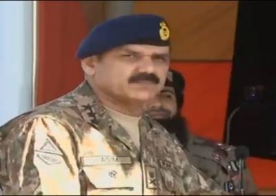 Top General reveals conspiracy against Balochistan