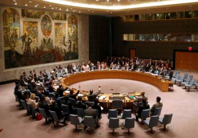 UN Security Council holds meeting on Palestine, Syria