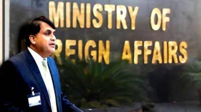 Usama Ahmad's body will be shifted to Pakistan tonight: FO