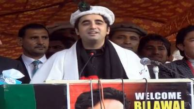 Bilawal says visit to GB aimed at strengthening relations b/w party,people