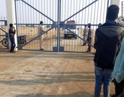 Blast in an ammunition depot in India