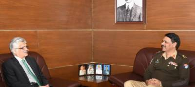 Chairman PEMRA holds important meeting with DG ISPR