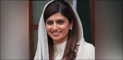 Former FM Hina Rabbani Khar responds over Donald Trump tweet