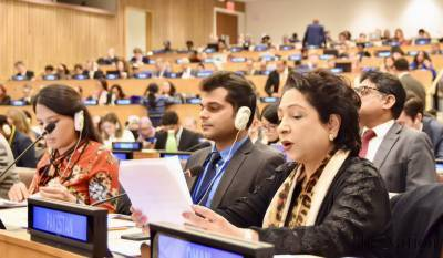 Pakistan achieves a big diplomatic success at United Nations
