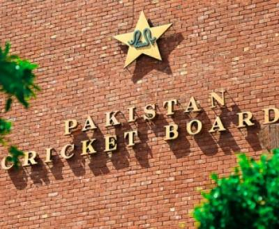 Pakistan Cricket Board gets the worst blow