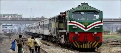 Pakistan Railways launches three new passenger trains