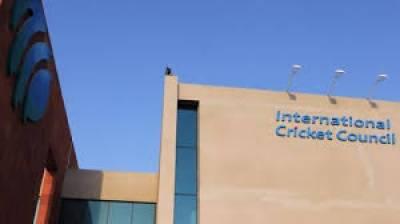 PCB Vs BCCI: ICC announces verdict and its shocking