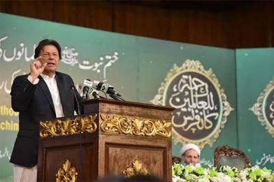 PM Imran Khan addresses International Rehmat Lil Almeen conference in Islamabad