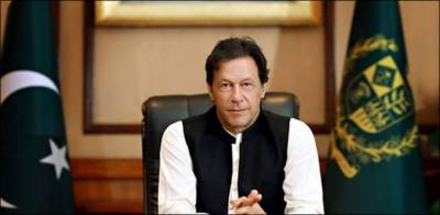 PM Imran Khan leaves for Malaysia official visit