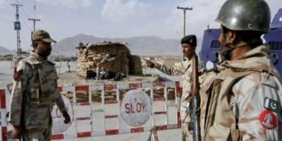Quetta: 3 FC personnel martyred in Margat blast
