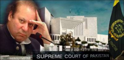 SC gives three weeks to wrap up Al-Azizia reference
