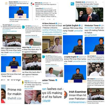 World media outlets give breaking news of PM Imran Khan snubbing US President Donald Trump on twitter