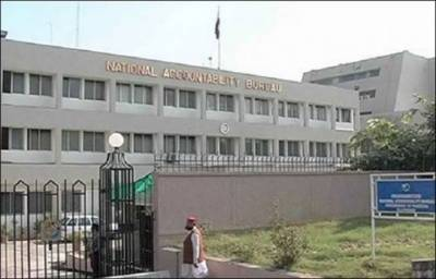 NAB approve inquiries against 13 former top officials