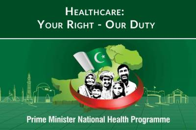 5 crore people across 36 districts in Punjab to get Health Cards
