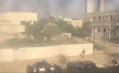 Chinese Consulate terror attack: Progress reported in investigations